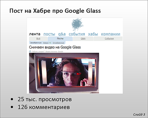 Web страницы внутри презентаций Microsoft PowerPoint