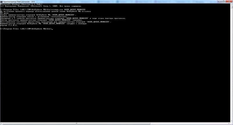 WebSphere MQ для начинающих