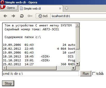 Webshell на TCL, для Cisco IOS и не только