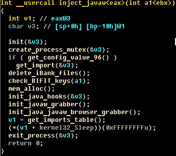 Win32/Spy.Ranbyus нацелен на модификацию Java кода систем удаленного банкинга Украины