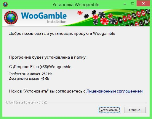 Woogamble: Tor over VPN