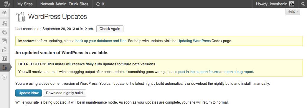 WordPress 3.7 будет обновляться автоматически