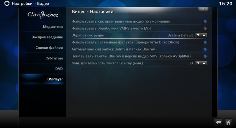 XBMC 12.2 DSPlayer + SmoothVideo Project = мечты сбываются