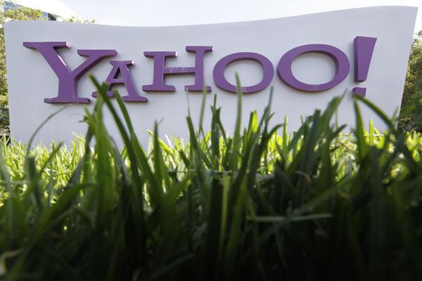 Yahoo закрывает еще несколько сервисов и приложений