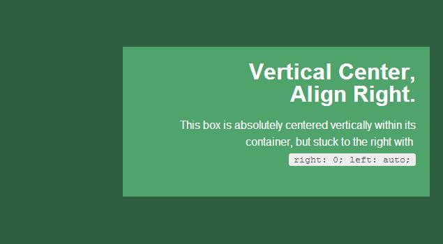 Абсолютное горизонтальное и вертикальное центрирование
