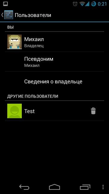 Активация многопользовательского режима на вашем смартфоне с Android 4
