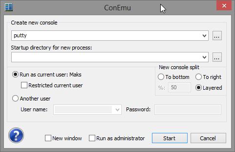Альтернативный терминал для Windows