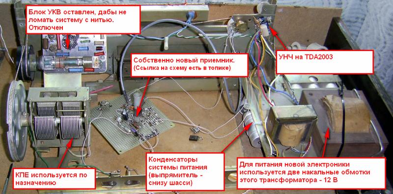 Ламповая электроника своими руками
