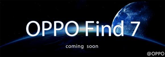 Анонс смартфона Oppo Find 7 ожидается в начале 2014 года