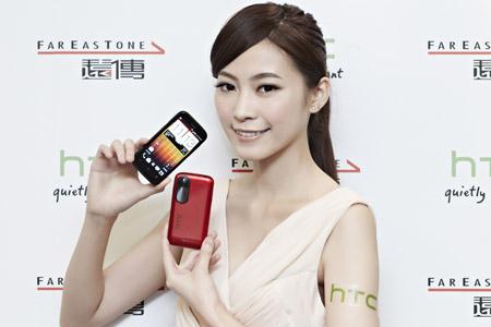 HTC Desire Q