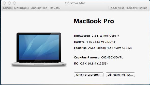 """Апгрейд дискретной графики MacBook Pro 15"""" late 2011г: перепаиваем видеопамять с 512MB на 1GB"""
