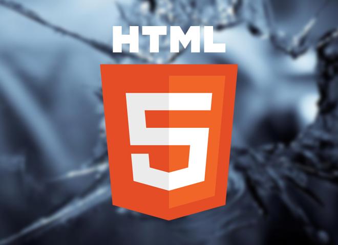 Атаки HTML5: что нужно знать