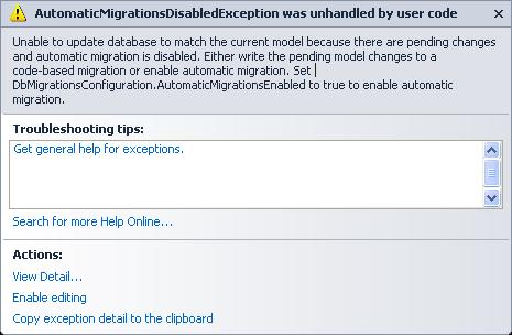 Автоматическая миграция БД в Entity Framework