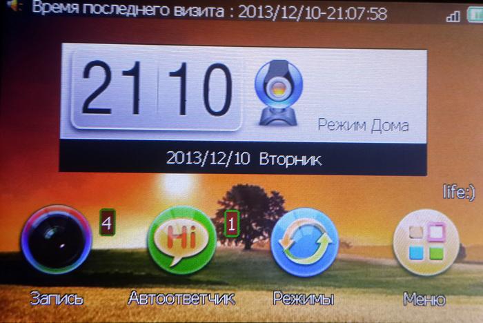 bb mobile «GSM ГлазОК»: электронный дверной глазок с 3,5 дюймовым экраном и GSM телефоном