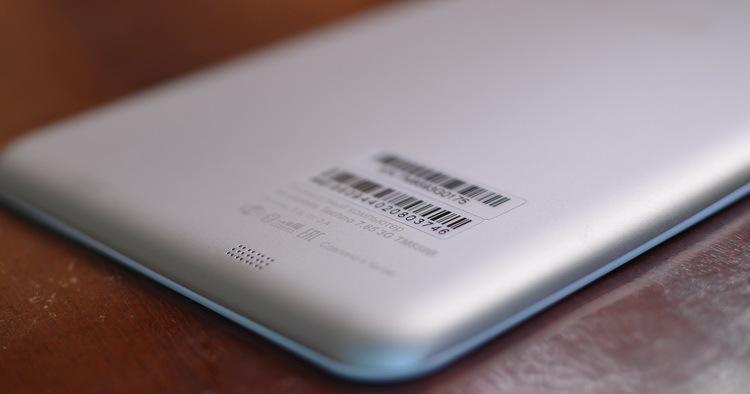 bb mobile Techno 7.85 3G: «клон» iPad mini с телефонным функционалом и 4 ядрами
