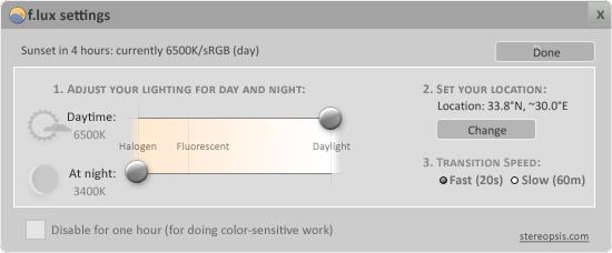 Береги зрение, используй f.lux