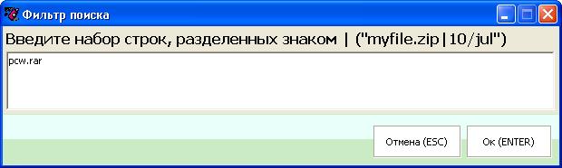 Браузер Bro, IRC чат Retro и другие утилиты в графическом редакторе PaintCAD 4Windows