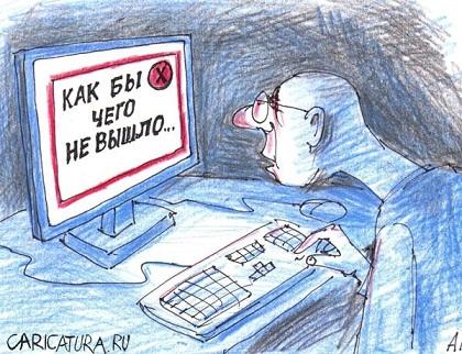 Цензура интернета в России? Взглянем на Таджикистан!