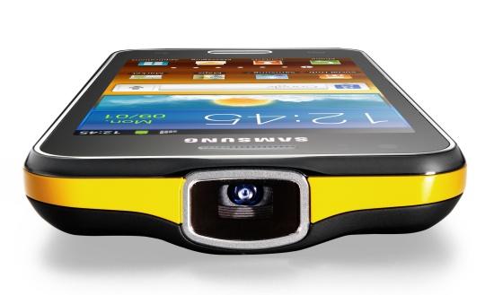 Гаджеты. Устройства для гиков / Samsung Galaxy Beam — новый смартфон с проектором