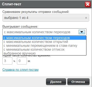 Чем UniSender лучше MailChimp?