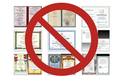 Чем онлайн профайл слушателя учебного центра лучше сертификата?