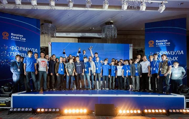 Чемпионат по программированию Russian Code Cup 2012: как это было