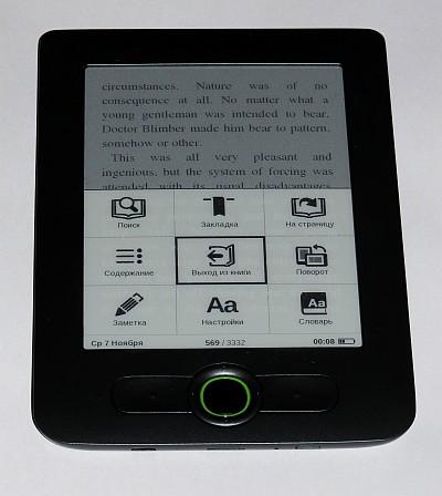 Читалка Pocketbook BASIC 613: первые впечатления