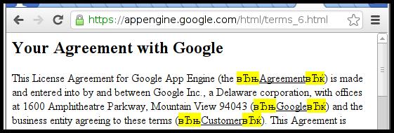 Читают ли в Google свои собственные соглашения?