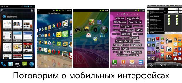 Что произойдет, когда вы установите 100 е приложение на телефон?