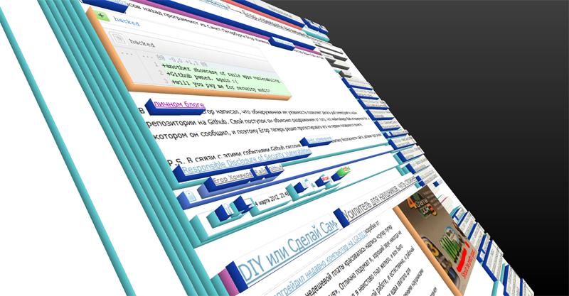 Браузеры / Нестандартное применение браузера, или спасибо, Mozilla, за 3d будущее