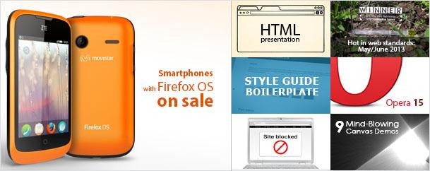 Дайджест интересных материалов из мира веб разработки и IT за последнюю неделю №64 (30 июня — 6 июля 2013)