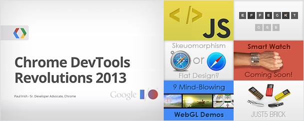 Дайджест интересных материалов из мира веб разработки и IT за последнюю неделю №66 (14 — 20 июля 2013)