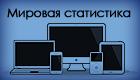 Дайджест интересных новостей и материалов из мира айти за последнюю неделю №13 (30 июня — 6 июля 2012)