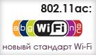 Дайджест интересных новостей и материалов из мира айти за последнюю неделю №15 (14 — 20 июля 2012)