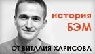 Дайджест интересных новостей и материалов из мира айти за последнюю неделю №19 (18 — 24 июня 2012)