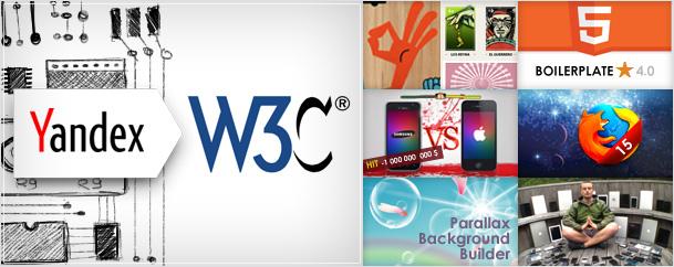 Дайджест интересных новостей и материалов из мира айти за последнюю неделю №20 (25 — 31 августа 2012)