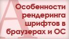 Дайджест интересных новостей и материалов из мира айти за последнюю неделю №4 (28 апреля — 4 мая 2012)