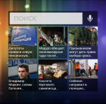 Дайджест новостей из мира мобильной разработки за последнюю неделю №34 (16 22 декабря 2013)