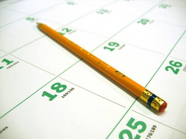 Дайджест предстоящих IT событий на август 2013 года