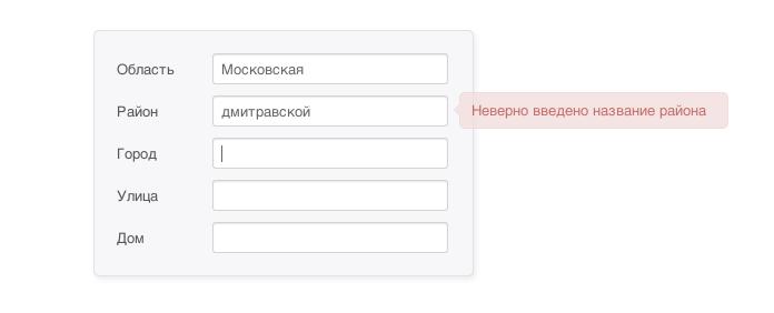Делаем форму для ввода адреса
