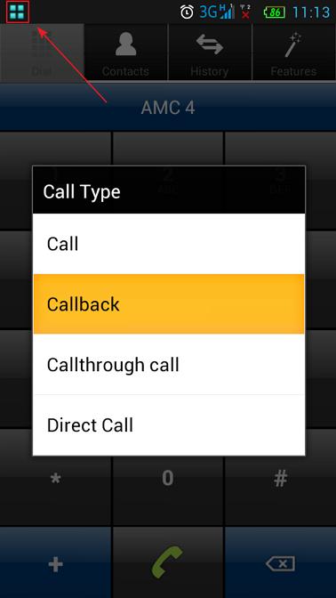 Дополнительные функции Aastra Mobile Client