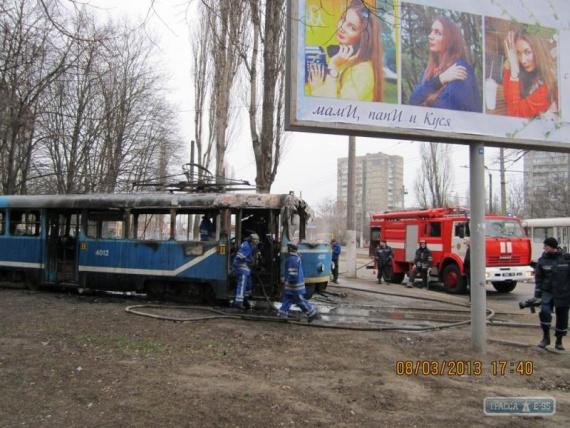 Две направленные антенны wi fi сожгли трамвай