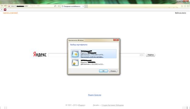 Двухфакторная авторизация на Citrix NetScaler