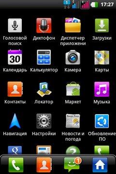Двухсимочный смартфон LG Optimus Link Dual Sim P698