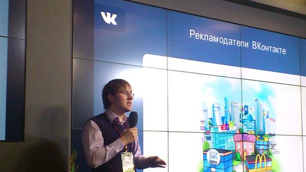 eTarget13: ВКонтакте рассказал о партнёре с доходом в 300К рублей в неделю