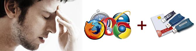 ЭЦП в браузере: проблемы, решения, личный опыт