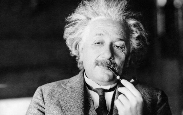 Эйнштейн сомневался в своей теории Большого взрыва