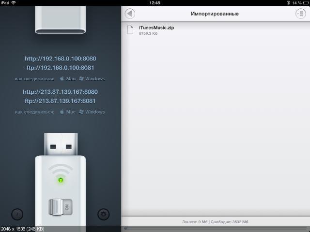 Есть ли жизнь в мире PostPC? Копируем музыку из iTunes Store без стационарного компьютера
