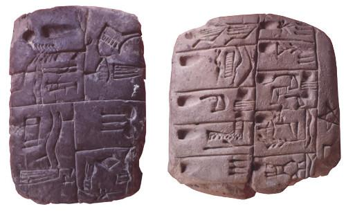 Эволюция памяти – от каменной до электронной