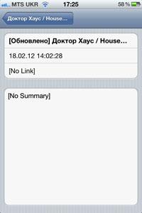 Разработка под Apple iOS / Появится ли клиент для rutracker.org в App Store или история незаконченной разработки